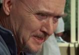 Кадр с фильма Потерянная каюта торрент 09977 план 0