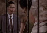 Сцена изо фильма Любовное в своей тарелке / Fa yeung nin wa (2001) Любовное дух сценическая площадка 0