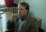 Кадр с фильма Криминальный квартет торрент 042286 сцена 0