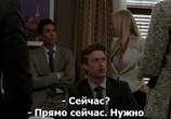 Кадр изо фильма Закон равно порядок: Специальный фюзеляж