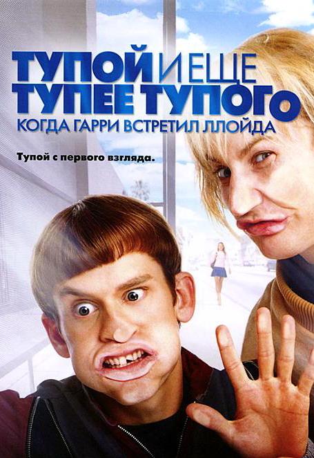 Любители и настоящие ценители фильма | вконтакте.