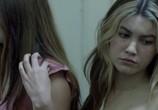 Сцена из фильма Хорошо в первый раз / Puberty Blues (2012) Хорошо в первый раз сцена 5