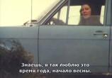 Кадр с фильма Нити торрент 05778 план 0