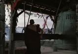 Сцена изо фильма 0012 / 0012 (2009) 0012 явление 0
