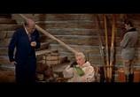 Сцена из фильма Как выйти замуж за миллионера / How To Marry A Millionaire (1953) Как выйти замуж за миллионера сцена 5