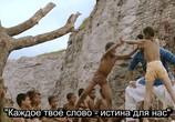 Сцена из фильма Бахубали: Завершение / Bahubali 2: The Conclusion (2017) Бахубали: Завершение сцена 3