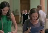 Сцена из фильма Как выйти замуж за миллионера (2012) Как выйти замуж за миллионера сцена 3