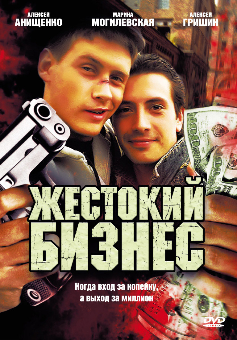 Скачать бесплатно через торрент лучшие русские сериалы фото 180-300