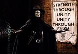 Сцена изо фильма «V» значица Вендетта / V for Vendetta (2006) V следовательно вендетта