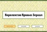 торрент 03904 эпизод 01