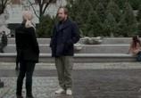 Кадр изо фильма Схватка торрент 03530 люди 0
