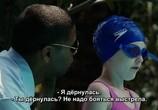 Кадр изо фильма Гнев торрент 00362 эпизод 0