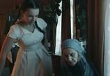 Сцена изо фильма Красная королева (2015) Красная королева театр 0