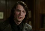 Кадр с фильма Академия вампиров