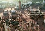 Кадр с фильма Сокровище Амазонки