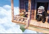 Сцена из фильма Вверх / Up (2009) Вверх