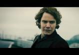 Кадр с фильма Гонка