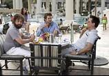 Скриншот фильма Мальчишник в Вегасе / The Hangover (2009) Мальчишник в Вегасе