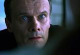 Сцена с фильма Эксперимент / Das Experiment (2002)