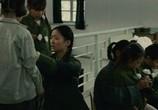 Кадр с фильма Землетрясение торрент 040646 мужчина 0