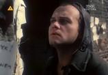 Сцена из фильма Всё расскажу Лильке / Wszystko powiem Lilce! (1984) Всё расскажу Лильке сцена 1