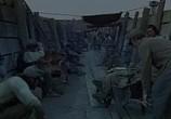 Кадр изо фильма Холодная пригорок