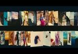 Кадр с фильма Транс торрент 028928 мужчина 0