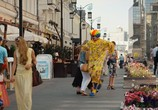 Кадр изо фильма Полное обращение торрент 090541 работник 0