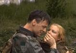 Кадр с фильма Снайперы: Любовь почти прицелом торрент 035573 сцена 0