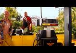 Кадр с фильма возлюбленный + Жюля торрент 08944 эпизод 0