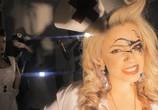 Кадр с фильма Сборник клипов: Россыпьююю торрент 017316 сцена 0