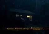 Кадр изо фильма Зловещие мертвецы: Черная учебник