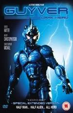 Гайвер 0: Темный победитель / Guyver: Dark Hero (1994)