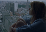 Кадр с фильма Трудности перевода