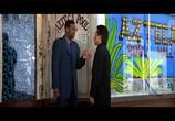 Кадр с фильма Час максимум торрент 0225 любовник 0