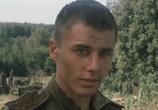 Сцена из фильма Звезда (2002) Звезда сцена 3