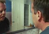 Кадр изо фильма Зеркала торрент 022805 план 0