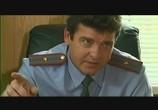 Кадр изо фильма Операция «Цвет нации» торрент 095300 работник 0