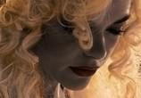Кадр с фильма Город грехов торрент 07980 сцена 0