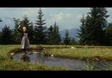 Кадр с фильма Звуки музыки торрент 00233 сцена 0