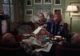 Кадр изо фильма Рождественские отпуск торрент 077109 люди 0