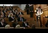 Кадр с фильма Академия вампиров торрент 056369 мужчина 0