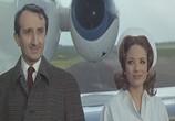 Скриншот фильма Замороженный / Hibernatus (1969) Замороженный сцена 2