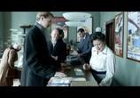 Кадр с фильма Кон-Тики торрент 021990 эпизод 0