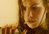 Сцена с фильма Андроид / App (2013)