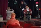Сцена из фильма Четвертое желание (2003) Четвертое желание сцена 3