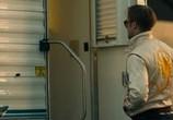 Кадр с фильма Драйв торрент 03789 люди 0