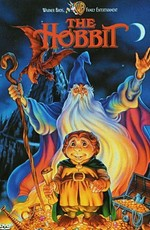 Постер к фильму Хоббит