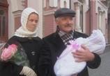 Сцена из фильма Доярка из Хацапетовки (2006)
