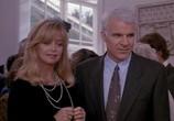 Сцена изо фильма Домохозяйка / HouseSitter (1992) Домохозяйка